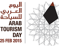 Arab Tourism Day LOGO (for Memac Ogilvy Qatar)