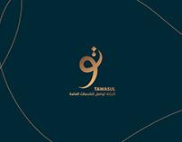 Tawasul - Branding