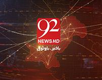 92 News HD (Ident)