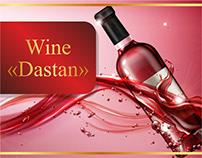 "Wine ""Dastan"""