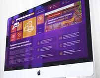 Редизайн интернет-магазина «ЦСК»
