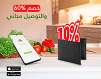 Green Friday Campaign- Fakahany App.