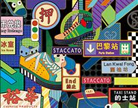 STACCATO · City Travel · HONG KONG