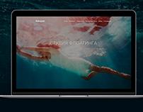 "Design Concept for ""Aqua paradise"""