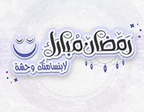 Ramadan digital marketing campaign - 2020