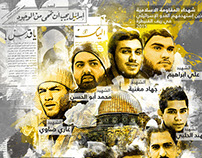 On The Road To Quds - Poster