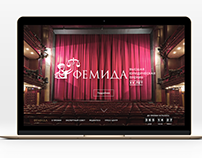 FEMIDA - website the highest legal award in Russia