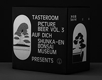 Bonsai Beer 盆景啤酒