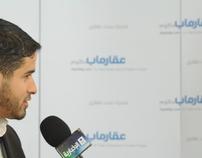 Aqarmap.com Logo