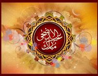 Eid Ul Adha 2010 Channel Packaging