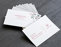 Al-Watanya Business Card
