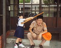小さい頃/警察