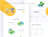 Pick logistics - Landing page design