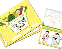 Food teaching materials design