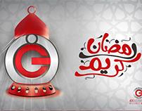 Ramadan Social posts for Ice adv.