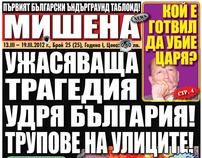 Mishena tabloid newspaper - Issue 25 - prepress, design