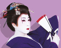 Japanese Classical Dance Association 2011