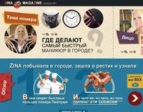 Проект для купонатора zina.ru