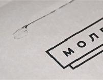 M O N E Y Branding