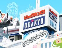 Sugoooi! 東京07
