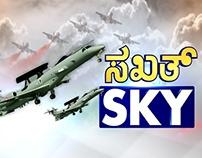 Air_Sky_Vizrt