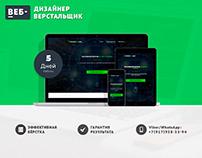 Landing page fxinvestbot