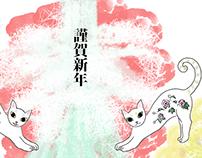 Cats Japan