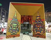 Yaks For Jatujak Market Gate 2 by K Bank