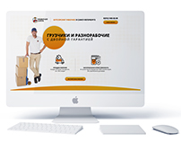 Outsourcing workers Landing page