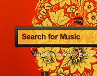 Grooveshark theme