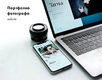 Портфоліо фотографа | website