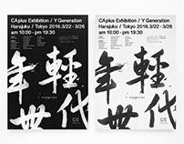 CAplus Exhibition : Y-GENERATION main visual design