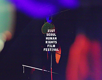 21ST SEOUL HUMAN RIGHTS FILM FESTIVAL TRAILER