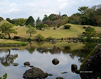 SUIZENJI PARK IN KUMAMOTO CITY, JAPAN