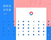 Sortime Calendar App Design