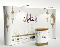Ramadhaniat Exhibition