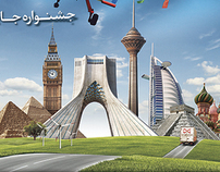 Daewoo International Campaign in Iran