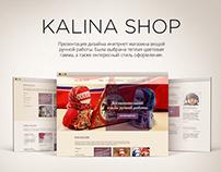 KALINA SHOP — магазин handmade вещей