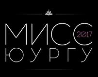 Мисс ЮУрГУ — лендинг для самого женственного конкурса