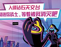 2D Mini Warriors Design for Exhibition
