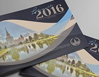 Дизайн выпускных альбомов для студентов МГУ и МФТИ