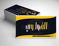 business card الفهلوي