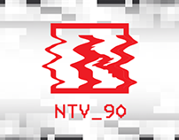 NTV_90.GIF