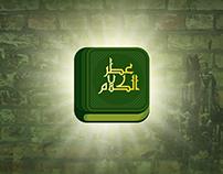 Itr Al Kalam