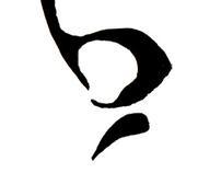 Beau Reve Logo