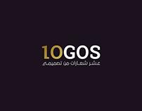 Logofolio 01 - عشر شعارات من تصميمي