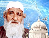 Hazoor Sheikh Ul Islam