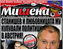 Redesign of cover page of the MISHENA tabloid newspaper