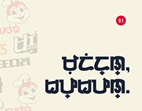 "01 | Let's Change it to ""Baybayin"""