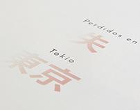 Perdidos en Tokio - Sistema